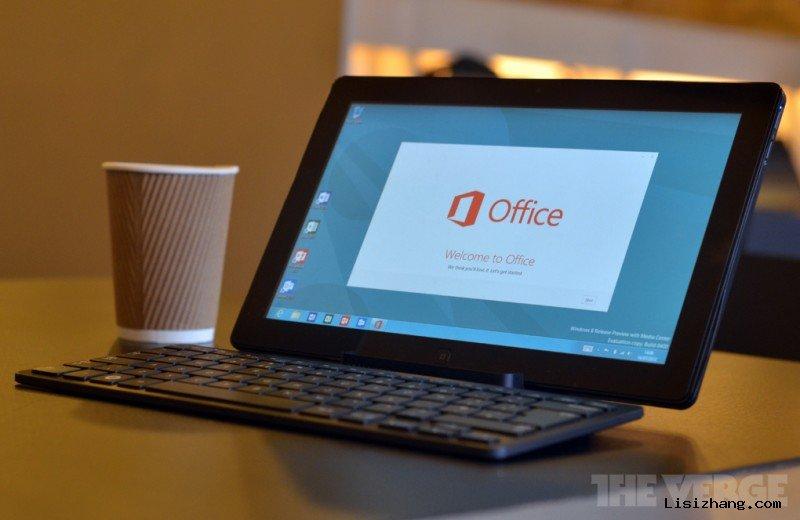 Office 2013 简体中文版