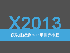 WordPress主题:X2013