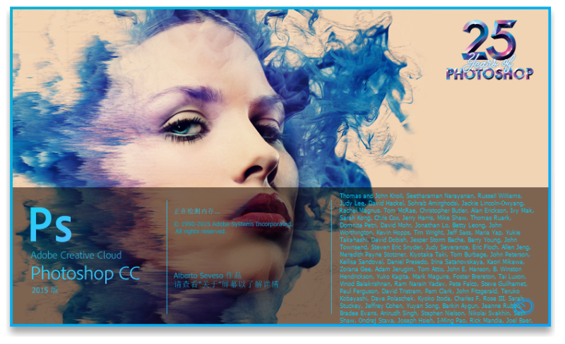 Adobe CC 2015 Adobe Creative Cloud 2015设计套件全线更新发布